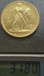 100 лир 1912 год Италия золото 31,8 грамм 900' КОПИЯ!!!, фото №4