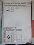 Подборка катологов проэктов и работ., фото №3