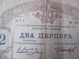 Черногория 2 перпера 1914 Montenegro, фото №5
