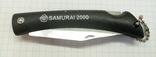 Нож Samurai 2000, фото №3