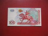500 сум 1999 Узбекистан UNС