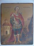 Икона св Никиты Бесогона, фото №2