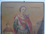 Икона св Никиты Бесогона, фото №4