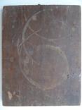 Икона св Никиты Бесогона, фото №6