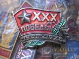 Подборка День Победы., фото №6