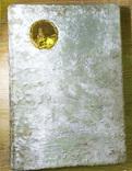 Альбом для фотографий кремль, белый бархат позолота 30 х 21 см., фото №4