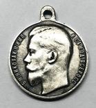 Медаль За храбрость 4 ст., фото №3
