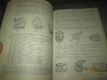 Специальные почтовые штемпеля СССР- 1922- 1972гг, фото №5