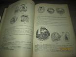 Специальные почтовые штемпеля СССР- 1922- 1972гг, фото №6