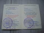 50 лет Победы Усов Казахстан, фото №3
