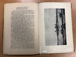 Старые годы. Октябрь 1915 года, фото №11