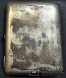 Серебряный портсигар 875 пробы, фото №3