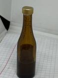 Бутылочка винтажная с Англии с остатком напитка, фото №6