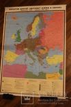 Початок другої світової війни в Європі (39-41 рік) маш. 1:4 500 000, 2005 рік, фото №2