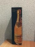Золотое Советское шампанское 80 хг, фото №6