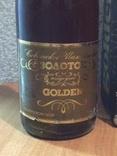 Золотое Советское шампанское 80 хг, фото №9
