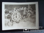 Фото откр. С Новым годом 1953г., фото №2