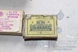 Шість коробків з клеймованими новими голками для шиття часів СССР, фото №4