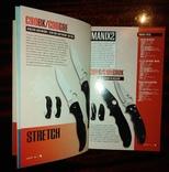 Каталог ножей Spyderco 2013 года, фото №4