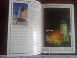 Путеводитель Братислава 100 цветных фотографиях, фото №4