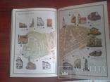 Путеводитель Братислава 100 цветных фотографиях, фото №5