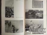 Конец третьего рейха. В.Чуйков. Мемуары. 1973, фото №7