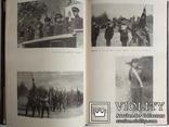 Конец третьего рейха. В.Чуйков. Мемуары. 1973, фото №8