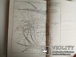 Конец третьего рейха. В.Чуйков. Мемуары. 1973, фото №10