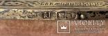 Икона Св. Пантелеимона, оклад серебро 84 пробы., фото №6