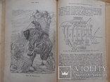 История Военного Искусства. Е Разин. в 2-х томах. 1940 г. (первое издание), фото №6