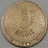 Бельгія 5 франків, 1986