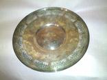 Тарелка. Серебрение., фото №2