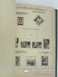 Альбом для марок, фото №5