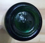 Велика пляшка КМБЗ 1958 року, фото №8