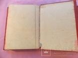 Изд. 1888 г. Собрание соч. в 3 -х томах А.Н. Майков. 2 и 3 том., фото №8