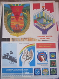 Плакаты времён СССР.(бонус), фото №2