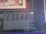 Православный календарь 1991 год., фото №3