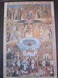 Православный календарь 1991 год., фото №5