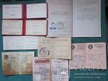 Документы, удостоверение, пропуск., фото №3