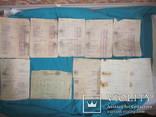 Портовая документация на загрузку судна. Ильичёвск.1963 г., фото №2