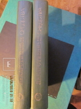 Справочники Лекарственные средства. Два тома., фото №7