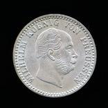 2,5 Зильбергрошена 1869 А, Пруссия UNC
