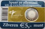 """Нидерланды, 5 серебряных евро 2006 PROOF """"200 лет финансовому офису Нидерландов"""", фото №3"""