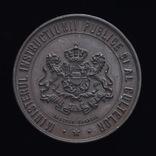 Медаль Министерства Общественного Образования и по Делам Религий 1902-1903, Румыния