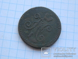 1 копейка серебром. 1840. с.м., фото №5