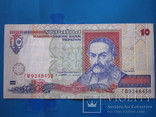 10 гривень 1994 Ющенко ГВ9348458, фото №2