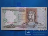 1 гривня 1995 Ющенко УГ5146441, фото №2