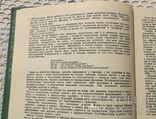Звезды немого кино. 240 страниц., фото №6