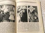 Звезды немого кино. 240 страниц., фото №10
