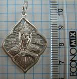Серебряный Кулон Икона Иконка Пресвятая Богородица Мария Молящаяся 925 проба Серебро 865, фото №3